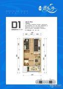 鑫燕水湾1室1厅1卫41平方米户型图