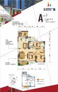 汇金・时代广场3室2厅2卫118--120平方米户型图