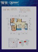 龙光阳光海岸3室2厅2卫101平方米户型图
