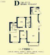 万达城3室1厅2卫0平方米户型图