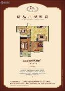 东方王府2室1厅1卫89平方米户型图