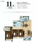 雅居乐英伦首府3室2厅2卫135平方米户型图