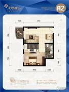 天洋城4代1室2厅1卫60平方米户型图