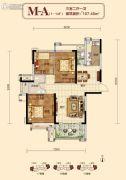 当代安普顿小镇3室2厅1卫107平方米户型图
