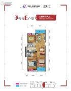 美联联邦生活区二期城仕3室2厅2卫110平方米户型图