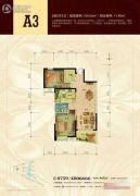 安粮蓝海城市广场2室2厅2卫0平方米户型图