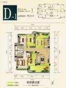 雍翠峰3室2厅2卫125平方米户型图