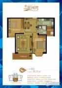 名城银河湾2室2厅1卫93平方米户型图