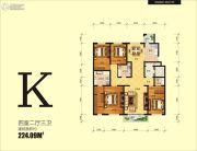 冠城国际4室2厅3卫224平方米户型图