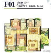 华强城2室2厅2卫117平方米户型图