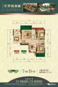 港锦新城3室2厅2卫123平方米户型图