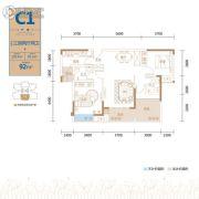 金茂国际生态新城3室2厅2卫103平方米户型图