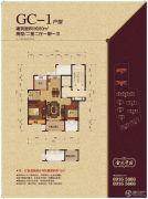 金义华府2室2厅1卫89平方米户型图