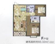 盛锦花园2室2厅1卫93平方米户型图