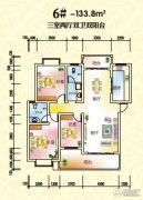 锦绣东城3室2厅1卫141平方米户型图