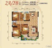 君悦珑庭3室2厅2卫138--141平方米户型图