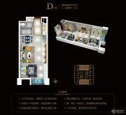 华润中心悦玺1室2厅1卫60平方米户型图