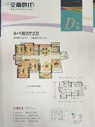 君跃荃新时代花园4室2厅2卫134平方米户型图