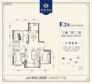 正丰・御景湖城3室2厅2卫128--130平方米户型图