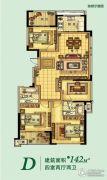 海星御和园4室2厅2卫142平方米户型图