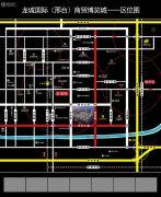 龙城国际商贸博览城交通图
