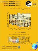 碧桂园银河城2室2厅1卫69--81平方米户型图