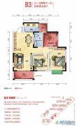 海湘城3室2厅1卫96平方米户型图