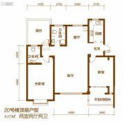 西山庭院二期花石匠2室2厅2卫107平方米户型图