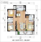 汉口公馆・远洋心汉口二期3室2厅2卫101平方米户型图