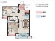 中建开元城2室2厅1卫74平方米户型图