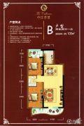 中江帝景2室2厅1卫105平方米户型图