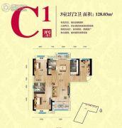 赛达康城3室2厅2卫128平方米户型图