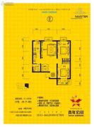 弘达明尚・青年公社2室1厅1卫91平方米户型图