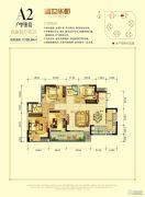 嘉年华盛世华都2室2厅2卫135平方米户型图