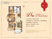 德瑞・太阳公元3室2厅1卫94--95平方米户型图