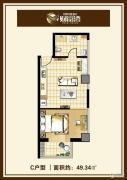 中汉财富湾1室1厅1卫49平方米户型图