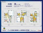 锦绣海湾城318平方米户型图