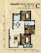 河畔曙光三期3室2厅1卫106平方米户型图