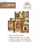 荣科・翔苑3室2厅2卫139平方米户型图