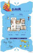 盛天小世界3室2厅2卫100--104平方米户型图