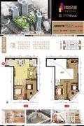 迎泽世纪城2室1厅1卫113平方米户型图