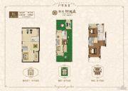 上海恒大御澜庭3室2厅4卫0平方米户型图
