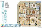 和盛时代广场6室3厅2卫450平方米户型图