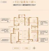 中海凤凰熙岸3室2厅2卫125平方米户型图