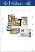 保利爱尚里3室2厅2卫90平方米户型图