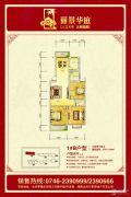 丽景华庭3室2厅2卫117--118平方米户型图