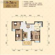 南湖・玫瑰湾3室2厅1卫112平方米户型图