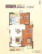 天鹅第一城3室2厅1卫119平方米户型图