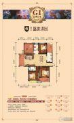 盛世漆园4室2厅2卫129平方米户型图