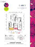 晟领国际3室2厅2卫110平方米户型图